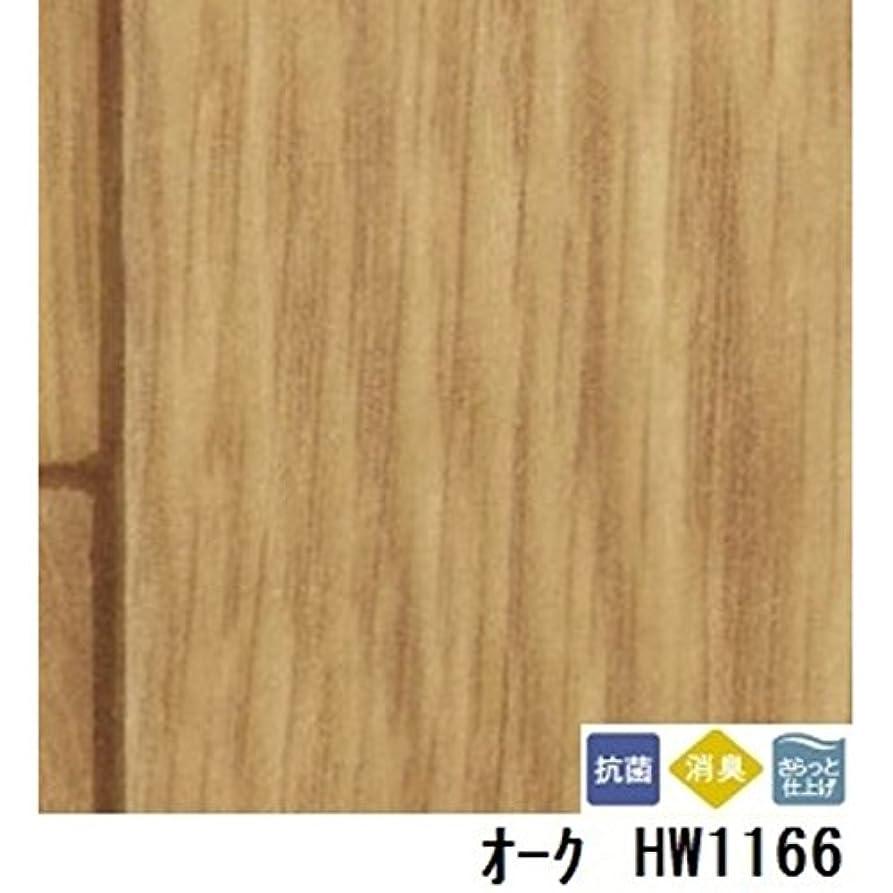 方程式レベルオフペット対応 消臭快適フロア オーク 板巾 約7.5cm 品番HW-1166 サイズ 182cm巾×1m