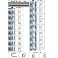 12x0.6mm/1.0m 引きスプリング EA952SA-121
