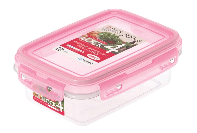 異なるフォージメディアサンコープラスチック 日本製 密閉 保存容器 Dパック ロック4 DL-6 ピンク