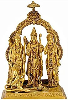 Astadhatu (8 Metals) Made Shri Ram Darbar with Hanuman Ji/Shri Ram Darbar Brass Idol/Shri Ram Darbar Puja Idol - Vrindavan (28 cm)
