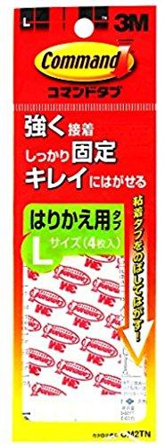 (まとめ買い)スリーエム 3M コマンドタブ 粘着フック CM2TN L 【×20セット】