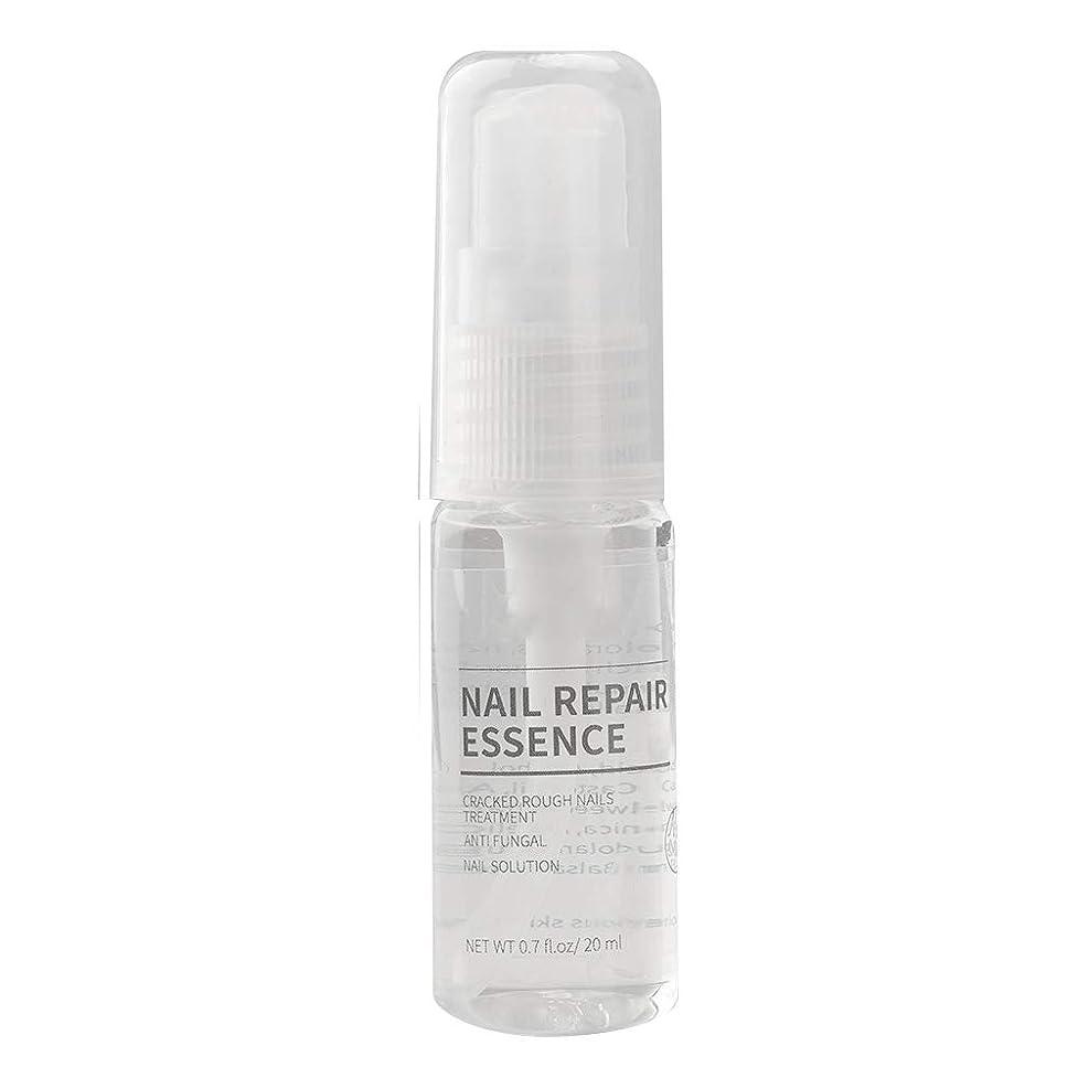 縮約予言する白いネイルリペアリキッドケアソリューション、かゆみ臭いに対して効果的な脆いひびの入った爪から保護、足の爪ケアスプレーペンシル20ml