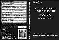 富士フイルム HS-V5 テザーシューティングソフトウェア、ブラック (HS-V5 Ver.。 1.1)