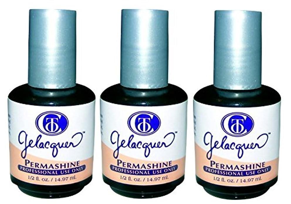 チューインガムドレインオアシスクリストリオ ジェル パーマシャイン 海外直送品 (3本(14g×3))