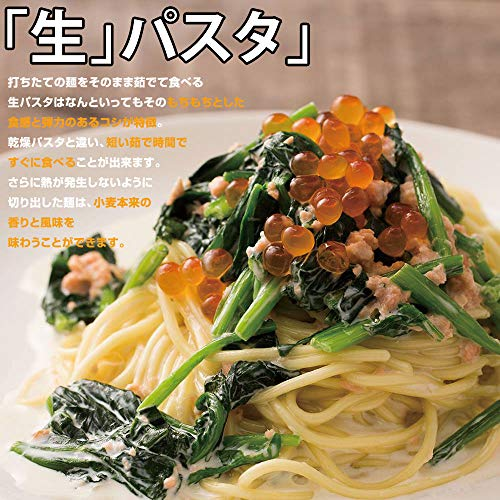 2種類から選べる麺が本気で旨い讃岐生パスタ8食分(丸い分(スパゲティ))
