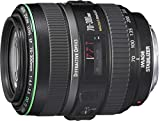 Canon EF - Telephoto zoom lens - 70 mm - 300 mm - f/4.5-5.6 DO IS USM - Canon EF (Certified Refurbished)