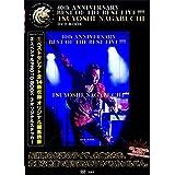 40th ANNIVERSARY BEST OF THE BEST LIVE!!!!! TSUYOSHI NAGABUCHI DVD BOOK (宝島社DVD BOOKシリーズ)