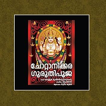 Chottanikkara Guruthipooja
