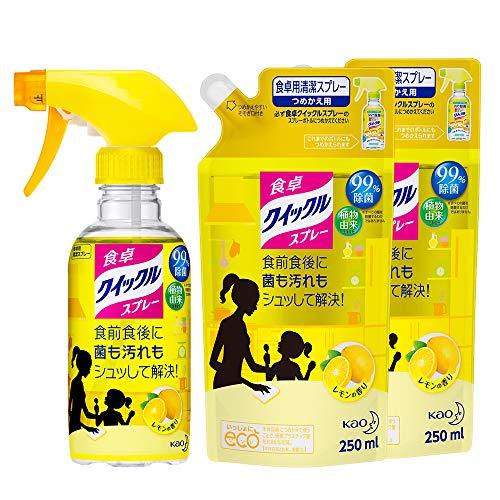 【まとめ買い】食卓クイックル リビング用洗剤 スプレー レモンの香り 本体×1個+替×2個