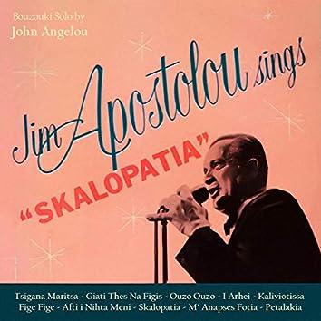 Sings Skalopatia