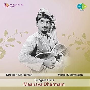 """Kaaval Maadam (From """"Maanava Dharmam"""") - Single"""