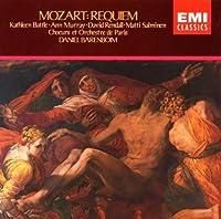 Requiem by Ann Murray (2003-12-05)