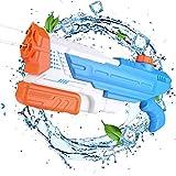 EKKONG Pistolas de Agua, Grande 1400ml Pistolas de Agua para Niños de Agua de Largo Alcance 8-10M,...