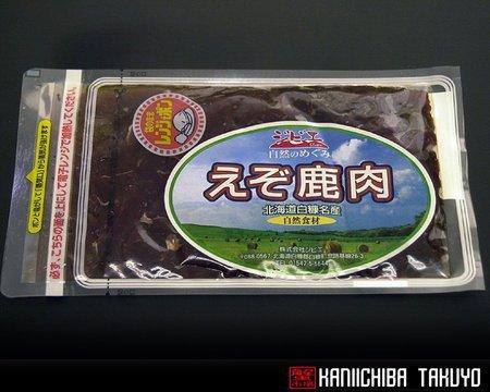 北海道白糠産鹿肉 ジビエ レンジでポン 味付鹿肉 150g