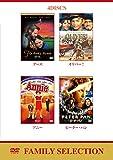 ファミリー セレクション DVDバリューパック(「グース」など)[DVD]