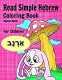 "Read Simple Hebrew - Coloring Book For Children: Practice Reading Short Hebrew Sentences €"" For Beginners"