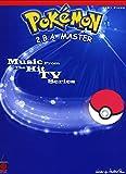 pokemon - 2.b.a. master - easy piano songbook: e-z play songbook (piano-fun!) (english edition)