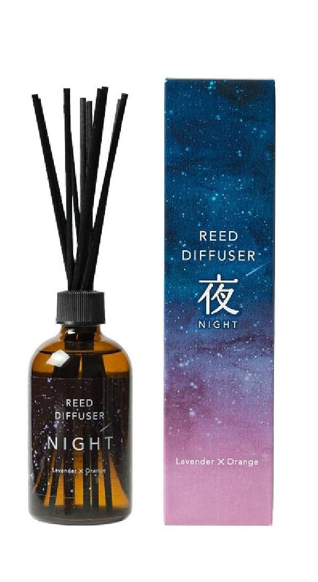 しがみつく複数請願者生活の木 リードディフューザー 夜-NIGHT- 100ml