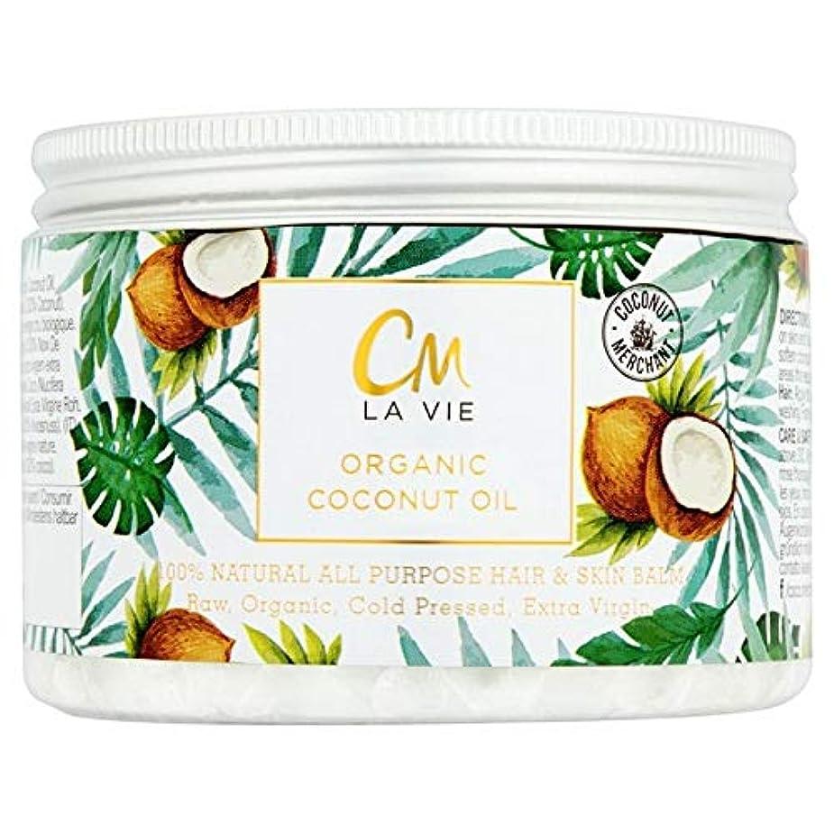 スリル切り離す変位[CM La Vie] Cm?ラ?有機の美しさのココナッツオイル300ミリリットルを争います - Cm La Vie Organic Beauty Coconut Oil 300ml [並行輸入品]