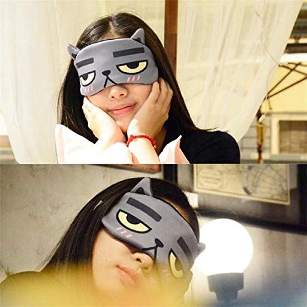 NOTE 1ピースアイフェイスマスク睡眠目隠しアイシェード走行補助カバーゴーグル昼寝素敵な動物漫画
