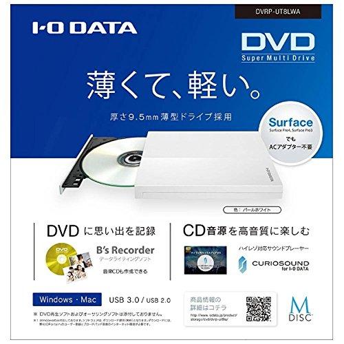 IODATA(アイ・オー・データ)『DVRP-UT8LAシリーズ』