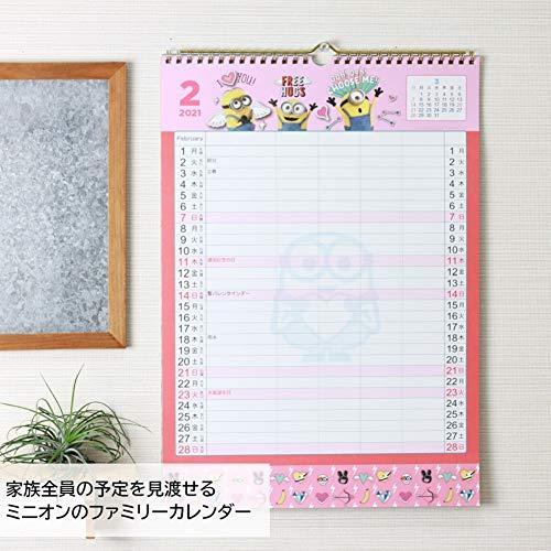 学研ステイフル2021年ミニオンカレンダー壁掛けファミリーM14069