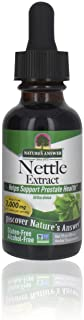 Nature's Answer Nettle Leaf Extract | Concentrated Dark Green Nettle Leaf Herbal Supplement | Non-GMO, Kosher, Gluten-Free...