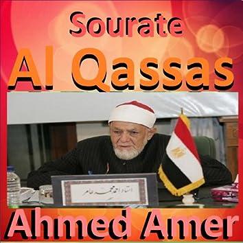 Sourates Al Qassas (Quran - Coran - Islam)