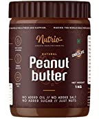 peanut butter chocolate flavour 500gm