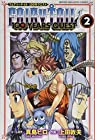 FAIRY TAIL 100 YEARS QUEST 第2巻