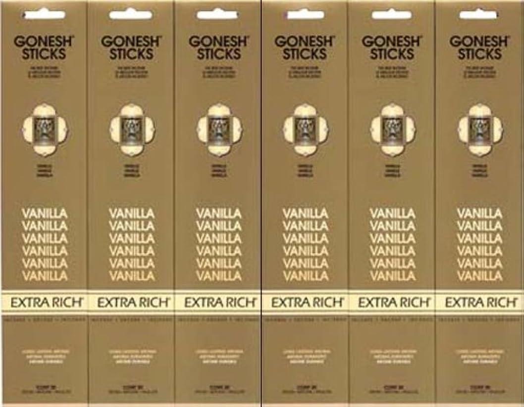 パラシュートオペレーター然としたGONESH  VANILLA バニラ  20本入り X 6パック (120本)
