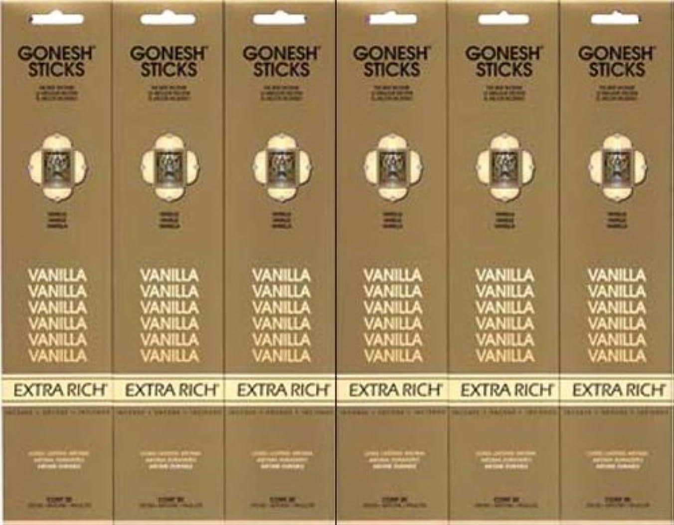 盲目重々しい凍ったGONESH  VANILLA バニラ  20本入り X 6パック (120本)