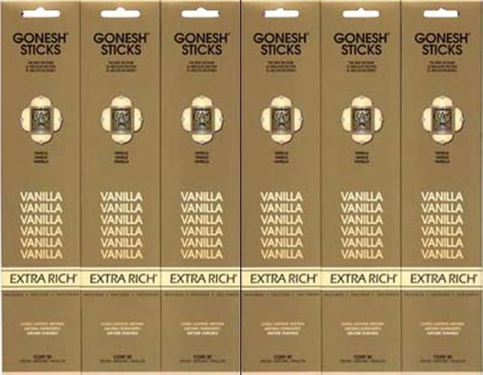 かもめニッケル若さGONESH  VANILLA バニラ  20本入り X 6パック (120本)