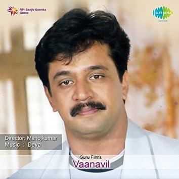 Vaanavil (Original Motion Picture Soundtrack)