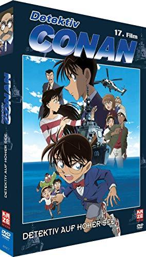 Detektiv Conan: Detektiv auf hoher See - 17.Film - [DVD] - Limited Edition