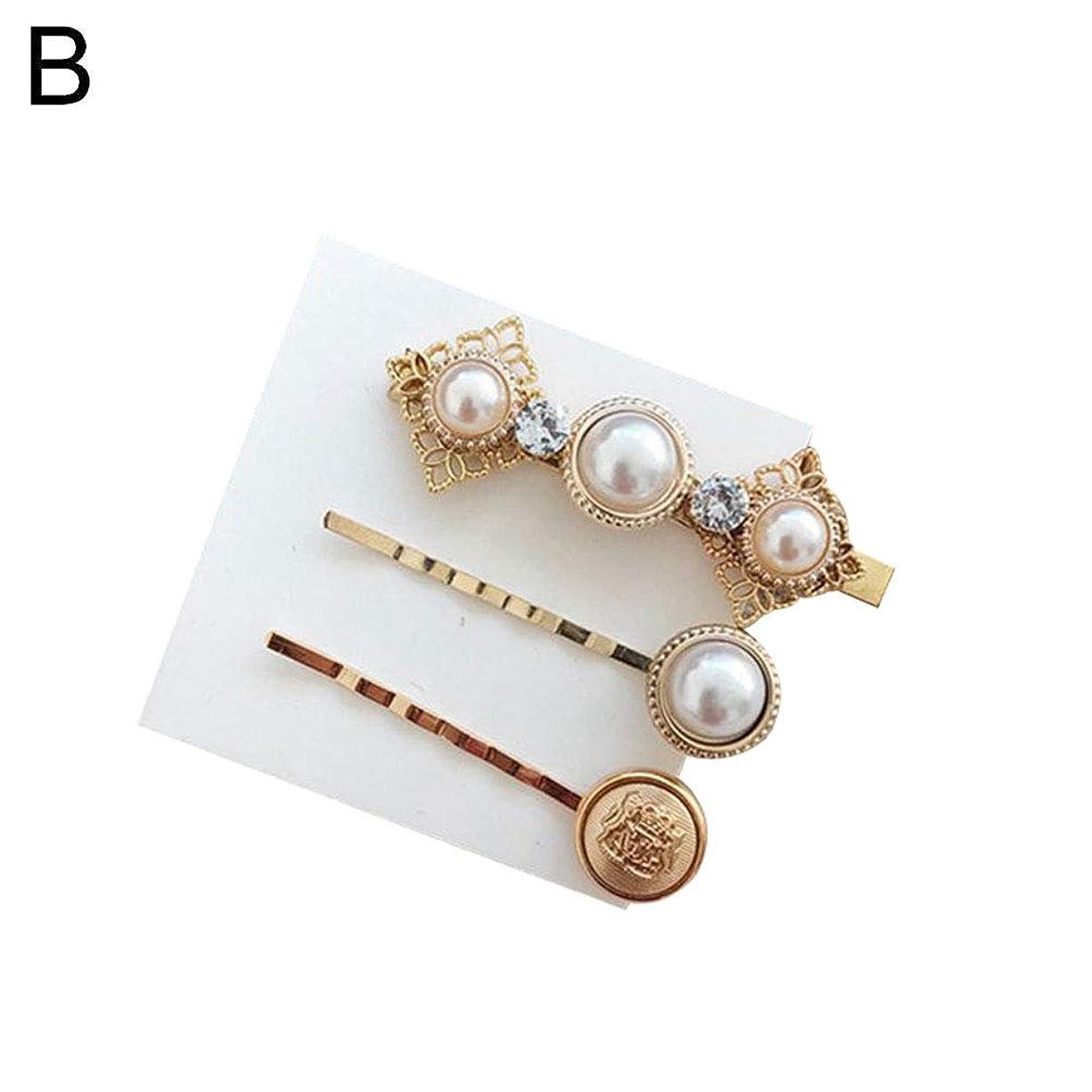 一般怖がって死ぬ温室goupgolboll-3本のファッションの女性の偽の真珠のヘアピンロングバレットフリンジスライドグリップヘアクリップ - B