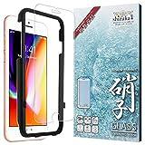 シズカウィル(shizukawill) iPhone8 iPhone7 保護フィルム 日本製旭硝子 最高硬度9H 耐衝撃 ガラスフィルム 貼り付け簡単 ガイド枠付き 防指紋 自動吸着 高透過 液晶保護ガラス iPhone 8 7 アイフォン 8 アイフォン 7 フィルム
