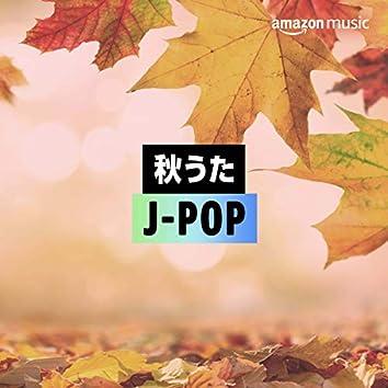 秋うた J-POP Unlimited
