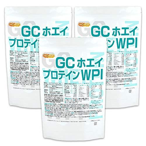 GC ホエイプロテイン WPI 1kg×3袋 無添加 NICHIGA(ニチガ)