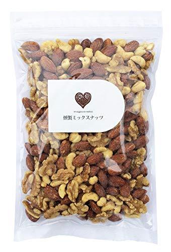 燻製ミックスナッツ 380g くるみ カシューナッツ アーモンド しっかりスモーク本格派 国産桜チップ使用