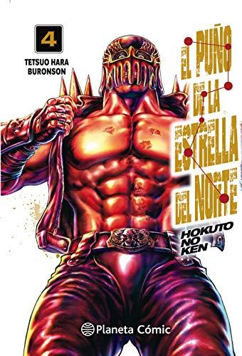 El puño de la Estrella del Norte (Hokuto No Ken) nº 04/18 (Manga Seinen)