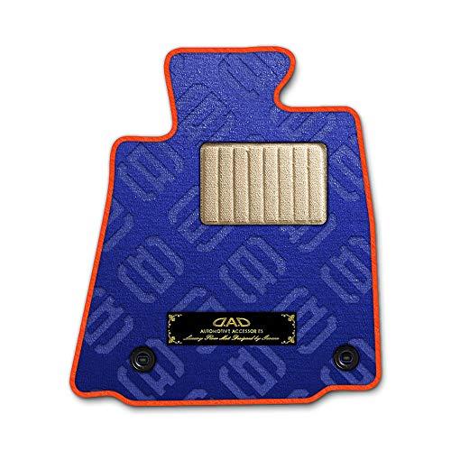 DAD ギャルソン D.A.D エグゼクティブ フロアマット NISSAN ( ニッサン ) X-TRAIL エクストレイルT32/NT32 1台分 GARSON モノグラムデザインブルー/オーバーロック(ふちどり)カラー : オレンジ/刺繍 : ゴールド