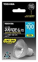 TOSHIBA ハロゲン電球 ネオハロビーム70φ 100W形広角 JDR110V100W/K7FE
