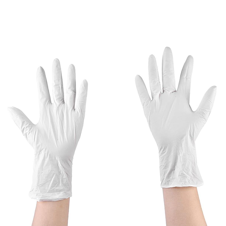 日付踏み台荷物使い捨て手袋 ニトリルグローブ ホワイト 粉なし タトゥー/歯科/病院/研究室に適応 M/L選択可 50枚 左右兼用 作業手袋(M)