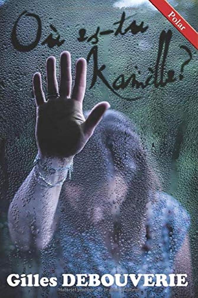 放課後硬化するふさわしいOù es-tu Kamille ?