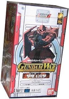 GUNDAM WAR 2 撃墜王出撃 ブースター 1BOX