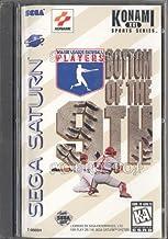 Bottom of the 9th: Sega Saturn