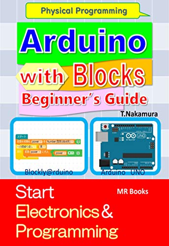 Arduino with Blocks (English Edition)