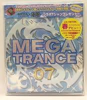 MEGA TRANCE(7)