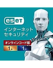 ESET インターネット セキュリティ(最新)|1臺1年|オンラインコード版|Win/Mac/Android対応